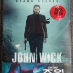 John Wick Novamedia Steelbook