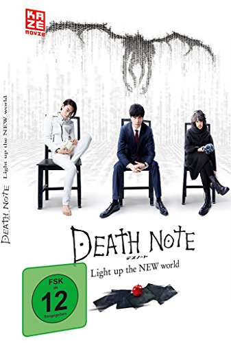 Death Note: Light Up the New World (Steelcase)