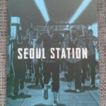 Plain Archive Booklet Seoul Station
