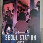 Seoul Station Fullslip Plain Archive