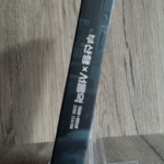 Train to Busan × Seoul Station Plain Archive Fullslip Spine