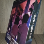 Train to Busan × Seoul Station Plain Archive Fullslip Spine schräg