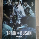 Train to Busan Fullslip Plain Archive