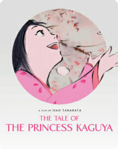 The Tale of The Princess Kaguya Zavvi steelbook