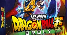 Dragonball Super: Broly Steelbook