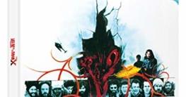 Das Ding aus einer anderen Welt - LIMITED STEELBOOK (japanisches Artwork, deutscher Inhalt) [Blu-ray]