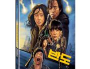 Train to Busan Presents: Peninsula - Limited Edition Blu-ray Steelbook